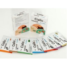 Сиалис желе -  APCALIS SX ORAL JELLY 20 мг