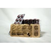 Сиалис+Дапоксетин | Тадалафил 20мг+ Дапоксетин 60мг |Super Vidalista